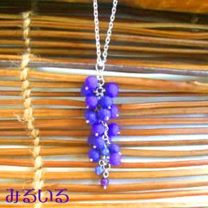 紫色の藤の花のようなトップのロングネックレス|手作りアクセサリー工房みるいる