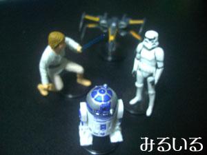 ついに!R2−D2キターー!!|手作りアクセサリー工房みるいる