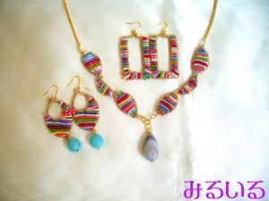 色とりどり、彩り豊かなネックレス、ピアス(イヤリング)たち|手作りアクセサリー工房みるいる