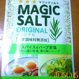 MAGIC SALT ORIGINALスパイス&ハーブ岩塩|手作りアクセサリー工房みるいる