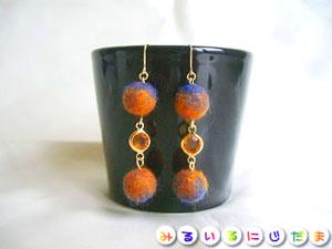 青と濃いオレンジのピアス(イヤリング)|手作りアクセサリー工房みるいる