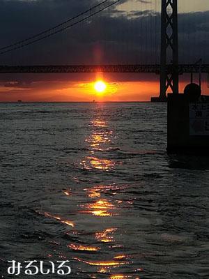 夕日の瞬間と明石海峡|手作りアクセサリー工房みるいる