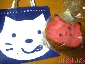大阪新阪急ホテルのブルージンのいろねこ食パンのベリーをいただいちゃいましたっ!!|手作りアクセサリー工房みるいる