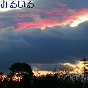 空の色というか太陽の光が雲をはさんで違う色に見える|手作りアクセサリー工房みるいる