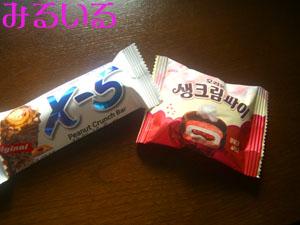 韓国のお土産♪美味しいお菓子♪|手作りアクセサリー工房みるいる