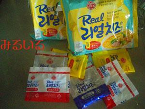 韓国旅行のお土産にリアルチーズラーメンいただきました〜♪|手作りアクセサリー工房みるいる