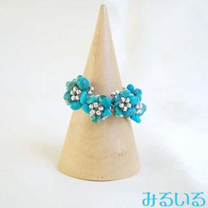 青い花の指輪〜トルコ石〜|手作りアクセサリー工房みるいる