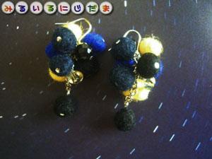 青色のにじだまを抜いて、黒と黄色に替えてください♪って依頼、飲みましょうっ!!|手作りアクセサリー工房みるいる