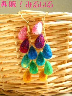 再販することができました、ありがとうございます。七色しずくの虹ピアス(イヤリング)|手作りアクセサリー工房みるいる