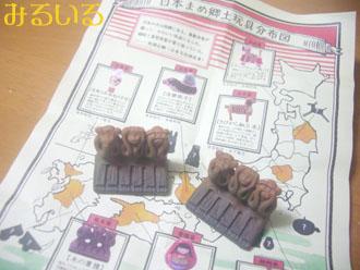 中川政七商店さんの日本全国郷土玩具蒐集で!!|手作りアクセサリー工房みるいる