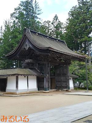 高野山金剛峰寺の門だけど、ホームページで探せなかった門^^;|手作りアクセサリー工房みるいる