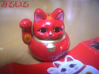 真っ赤なおきあがりこぼしまねき猫は、、|手作りアクセサリー工房みるいる