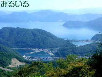 福井県三方五湖がとても綺麗だったこと|手作りアクセサリー工房みるいる