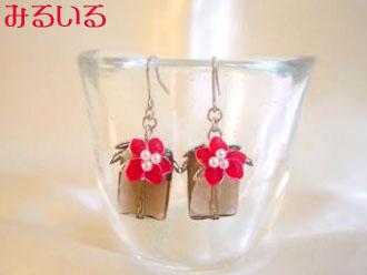小さな赤い花とスモーキークォーツレクタングルピアス(イヤリング) 手作りアクセサリー工房みるいる