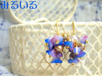 青いハイビスカスと瑠璃とチャロアイトと淡水パールとホワイトオパールのピアス(イヤリング) 手作りアクセサリー工房みるいる