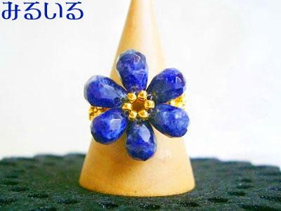 綺麗なソーダライトの花で指のお洒落を楽しむ♪|手作りアクセサリー工房みるいる