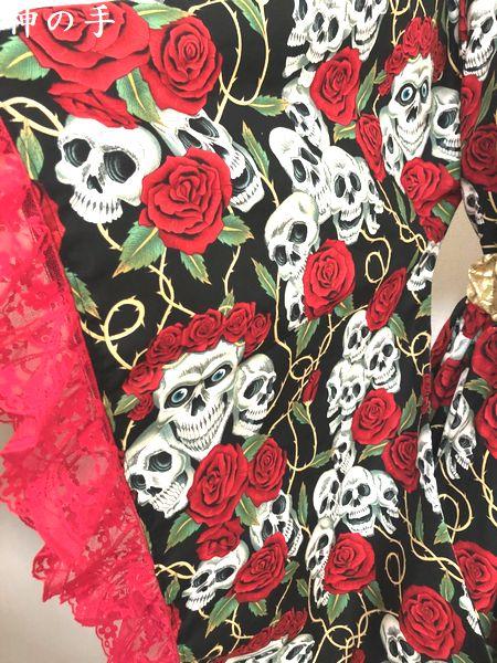ハンドメイド和装ドレス