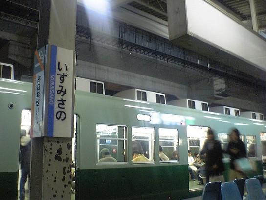 泉佐野駅地上ホーム