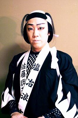 忠臣蔵1225f-sonosuke