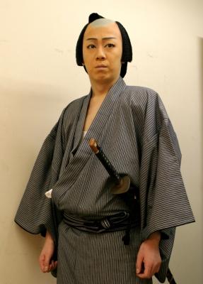 gokurakutokube
