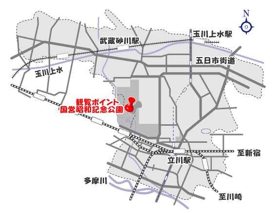 立川まつり昭和記念公園花火大会