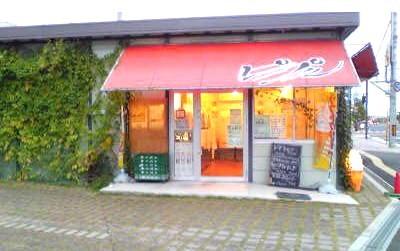 ピープル加古川店