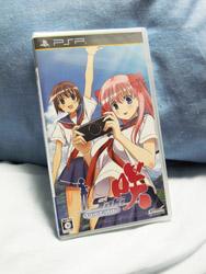 saki PSP