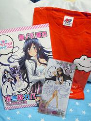 総武高校文化祭2013 購入物