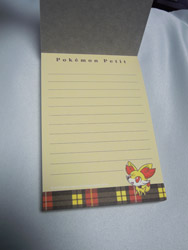 フォッコのメモ用紙