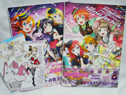 ラブライブ スクフェス official illustration book official fan book