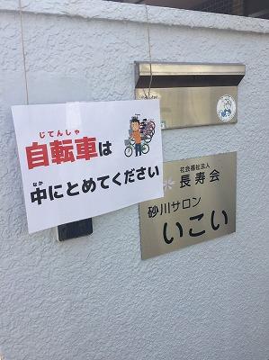 S__27017227.jpg