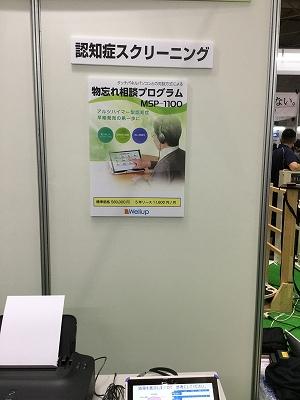 【写真2】.jpg