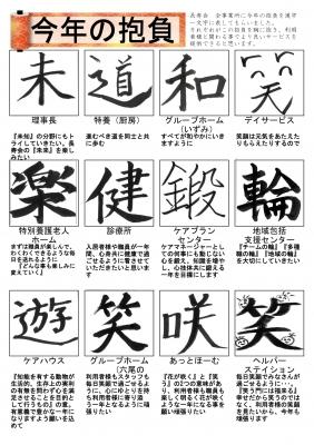 新聞裏-1.jpg