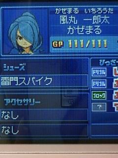 091024_150203.JPG
