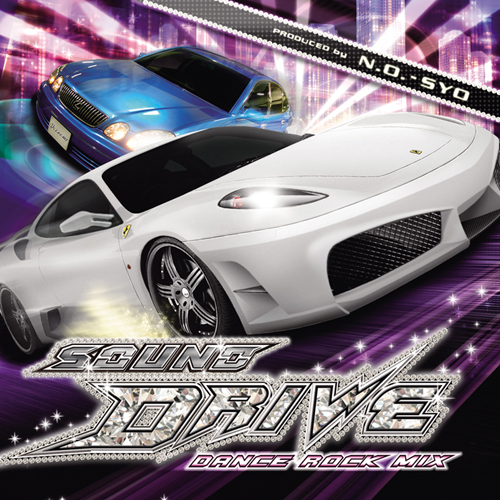 sounddrive-500.jpg