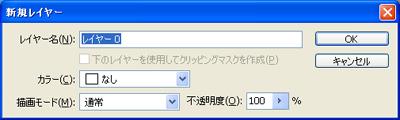角丸その1(ステップ2)