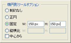 角丸その1(ステップ4)