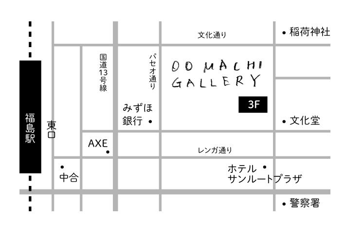 9d57249ffc46c THE NORTH FACE STANDARD『アウト(オブ)ドア』展を開催。