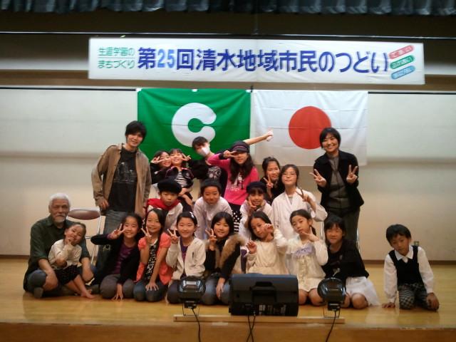 kids2013-11.jpg