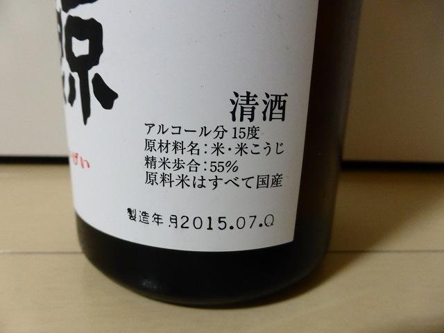 P1000715.jpg