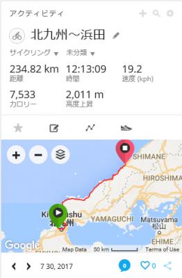 1北九州〜浜田.png