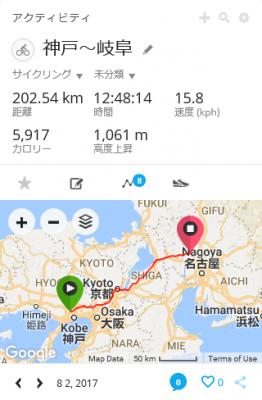4神戸〜岐阜.png