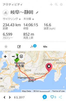 5岐阜〜静岡.png