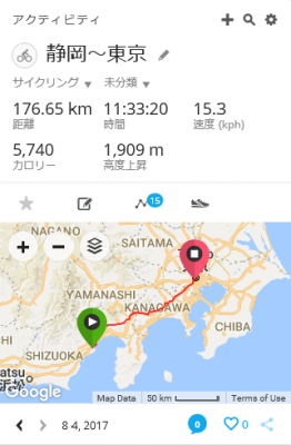 6静岡〜東京.png