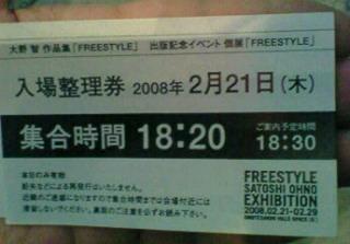 200802211805000.jpg