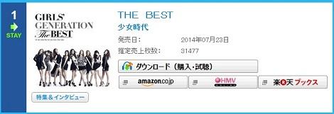 20140806_04.jpg