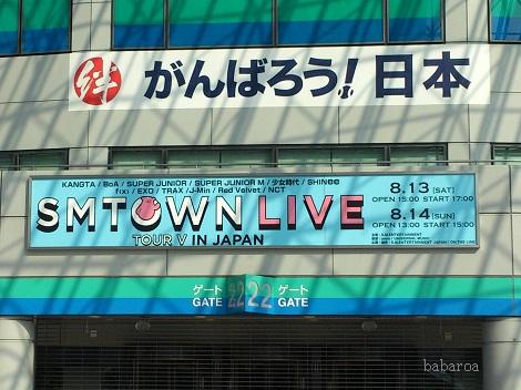 20160813_01.jpg