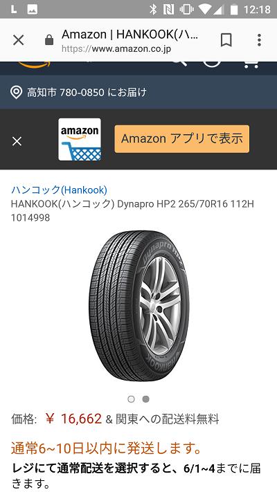Screenshot_20180520-121827.png