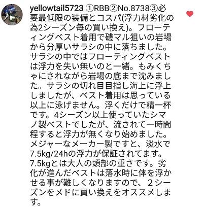 20180810_034312.jpg