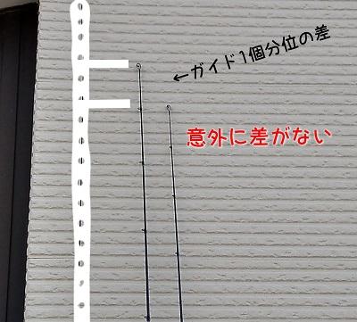 20181023_075240.jpg